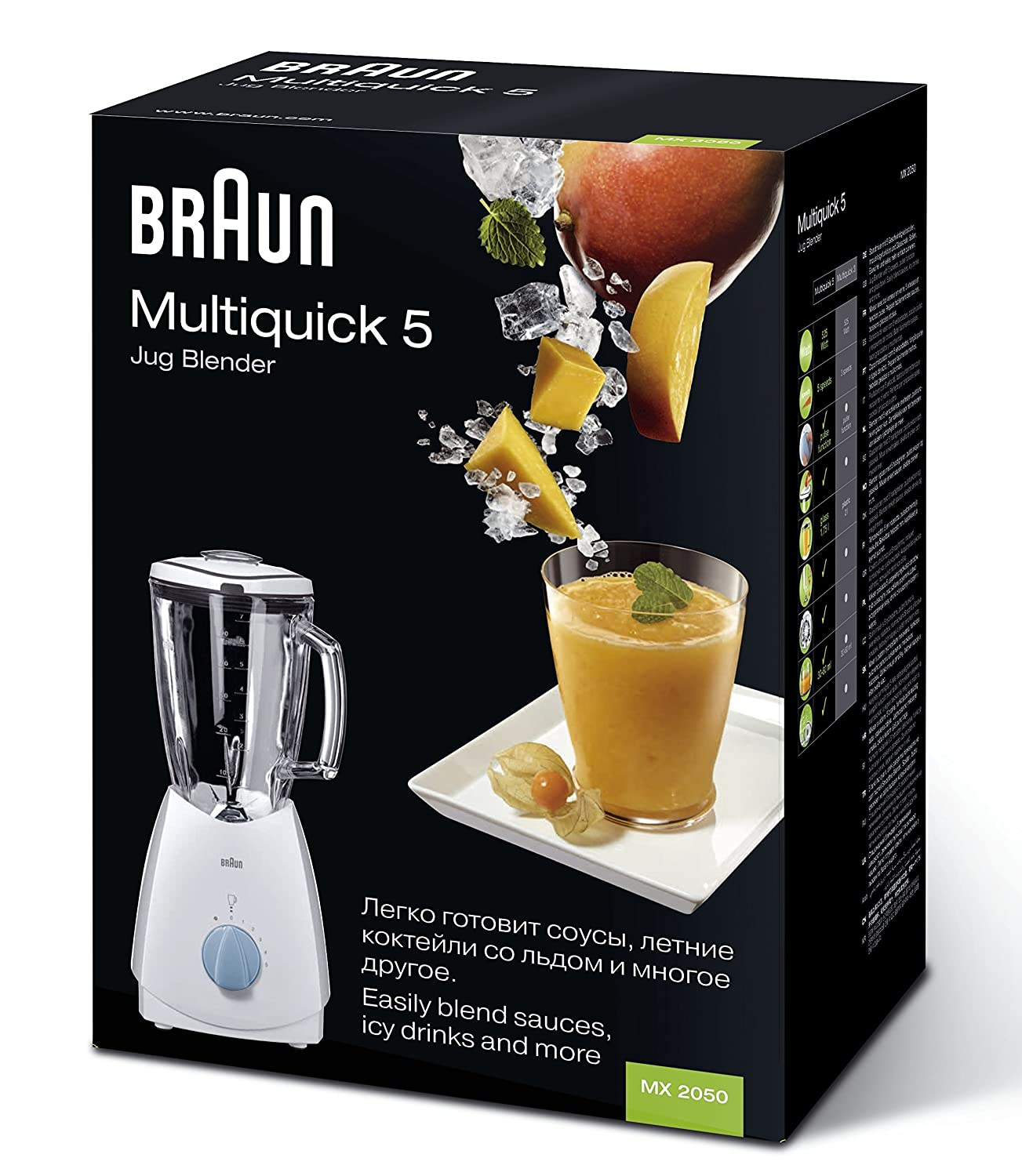 Amazon.com: Braun Mx2050 Powermax Jarra Blender: Kitchen ...