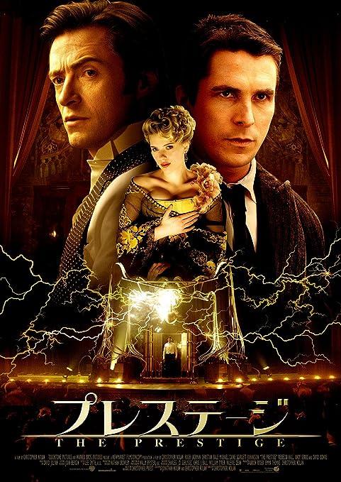 Amazon   プレステージ [DVD]   映画