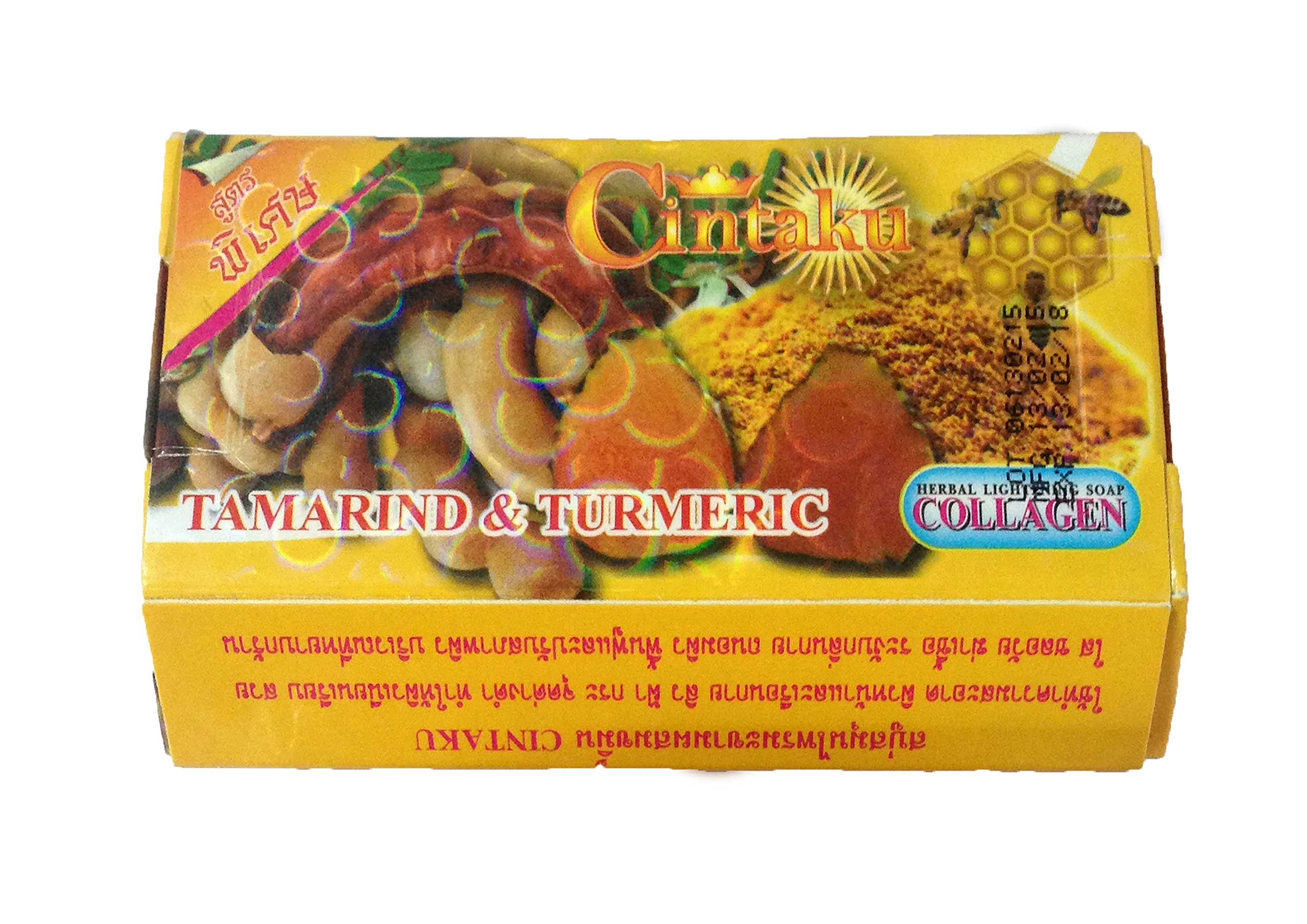 Tamarind & Turmeric & Honey Soap(6 Pcs/pack) by Cintaku