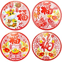 8 PCS Window Stickers for Chinese New Year,Chinese Color Handmade Paper-Cut,Glue Free,32 cm