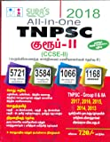 TNPSC Group IIA 2A Exam All-in-One Study Material Book in Tamil