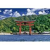 1000ピース ジグソーパズル めざせ! パズルの達人 美しき厳島神社―広島(50x75cm)
