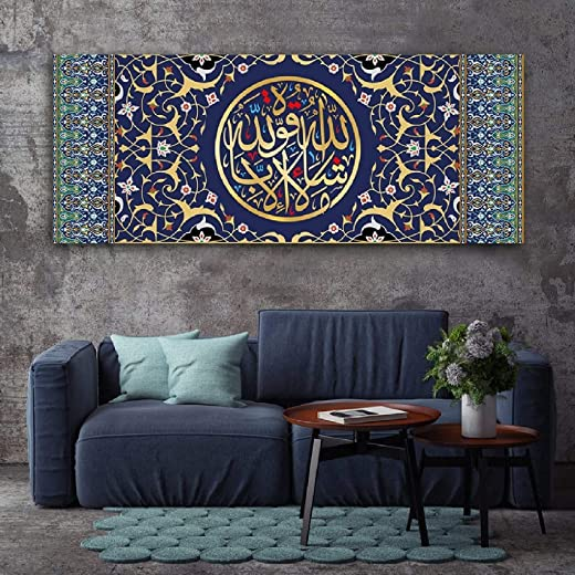 Islamic Canvas Wall Art, MashaAllah, Islamic Art Canvas, Unique Design Canvas Wall Art Design (MashaAllah 59x23,6 inches (150x60cm))
