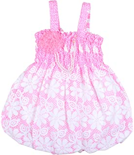08286005f Kaass Collection Baby Girl Silk Frock Off-White with Color Border ...