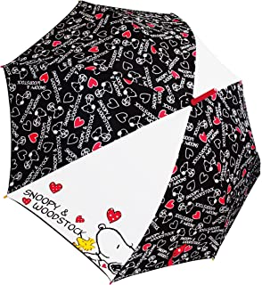 Js Planning Peanuts Snoopy Umbrella Friends Heart 55cm 35047
