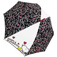 J's Planning Peanuts Snoopy Umbrella Friends Heart 55cm 35047