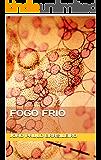 FOGO FRIO (Série Ficção Biográfica Livro 1)