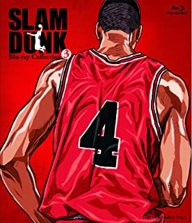 Amazon slam dunk blu ray collection vol1 dvd slam dunk blu ray collection vol3 voltagebd Image collections