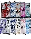 海賊とよばれた男 全10巻完結セット (イブニングKC)