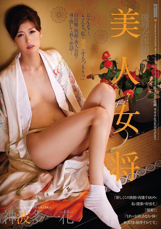 Sexinsex 张韶涵
