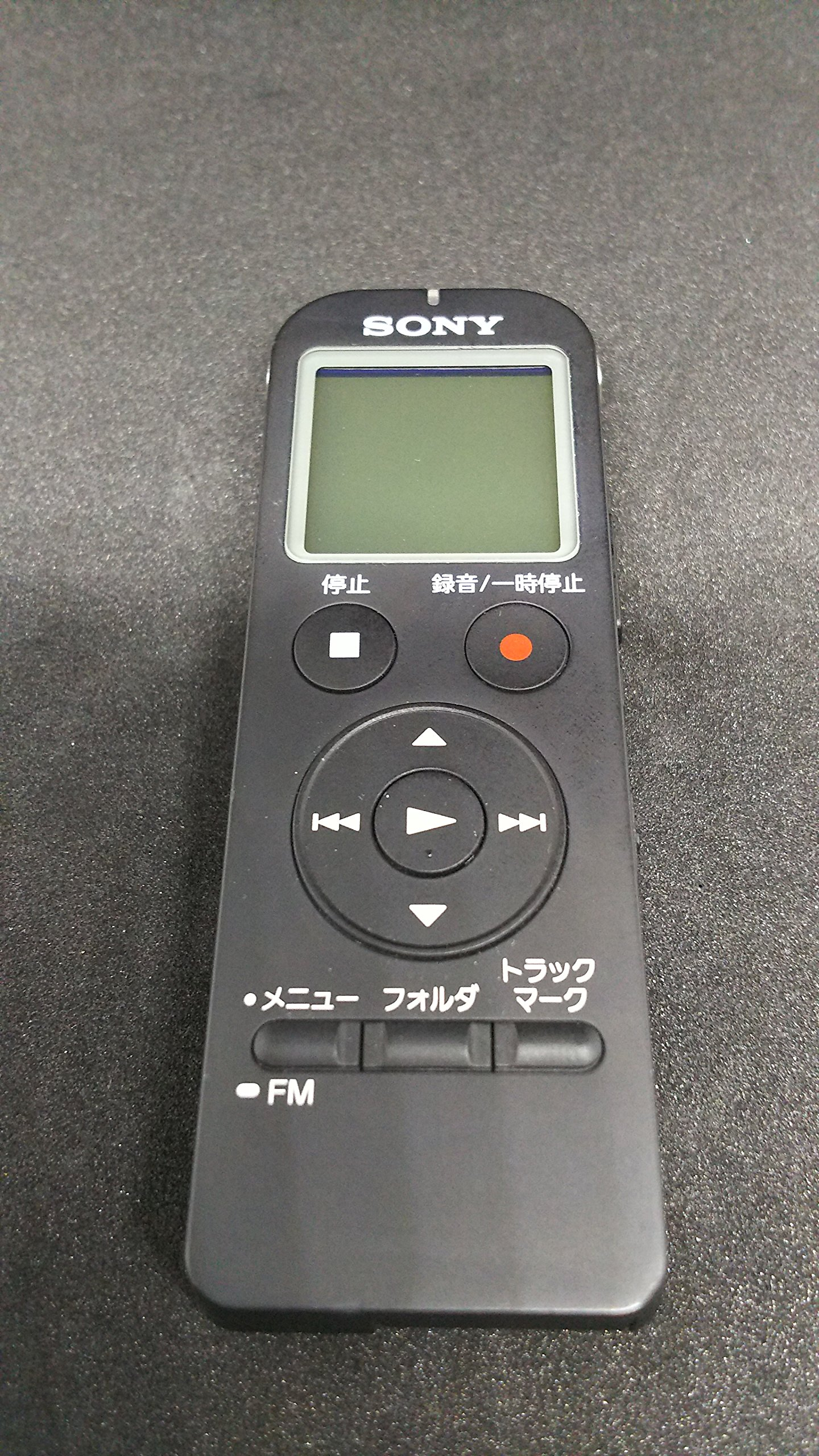 Sony stereo IC recorder with FM tuner 4GB black ICD-UX533FA / B