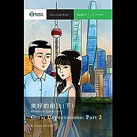 Great Expectations: Part 2: Mandarin Companion Graded Readers Level 2 (English Edition)