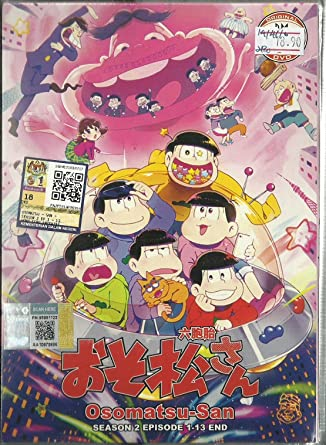 Amazon com: OSOMATSU-SAN - COMPLETE TV SERIES DVD BOX SET