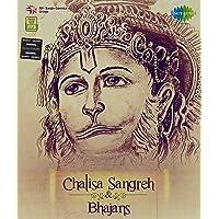 Chalisa Sangreh & Bhajans (Mp3)