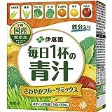 伊藤園 毎日1杯の青汁 粉末タイプ (フルーツミックス) 5.0g×20包
