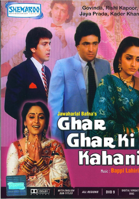 - Ghar Ghar Ki Kahani - Amazon.com Music