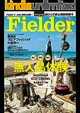 Fielder vol.16 [雑誌]