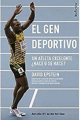El gen deportivo: Un atleta excelente ¿nace o se hace? (Indicios no ficción) (Spanish Edition) Kindle Edition