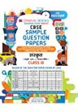 Oswaal CBSE Sample Question Paper Class 10 Sanskrit Book (For March 2020 Exam)