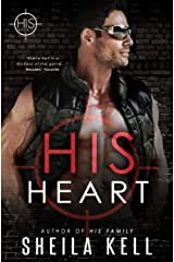 His Heart (HIS Series Book 7) Kindle Edition