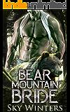 Bear Mountain Bride (Bear Mountain Shifters Book 1)