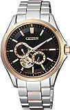 [シチズン]CITIZEN 腕時計 CITIZEN-Collection シチズンコレクション メカニカル 日本製 シースルーバック NP1014-51E メンズ