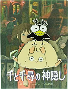 Amazon Com Seisen Seisen Spirited Away Galaxy Note Pin Batch Haedori And Boar Mouse Small 08 Office Products