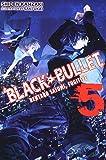 Black Bullet, Vol. 5 (light novel): Rentaro Satomi, Fugitive