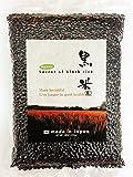 Japanese Organic Black Rice Whole Grain 18-Ounce