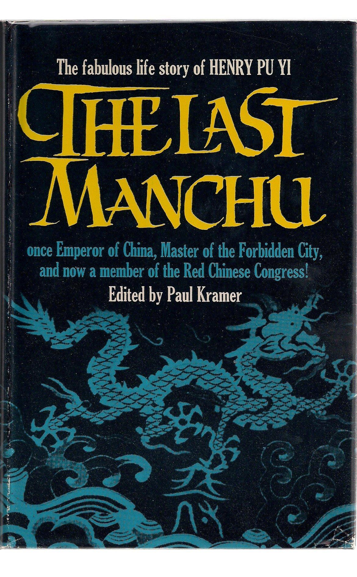 THE LAST MANCHU The Autobiography of Henry Pu Yi Last Emporer of China: Henry  Pu Yi, Paul Kramer, Kuo Ying Paul Tsai: Amazon.com: Books