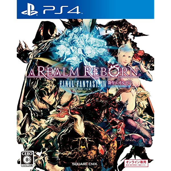 ファイナルファンタジーXIV: 新生エオルゼア – PS4
