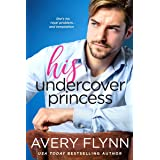His Undercover Princess (Tempt Me Book 1)