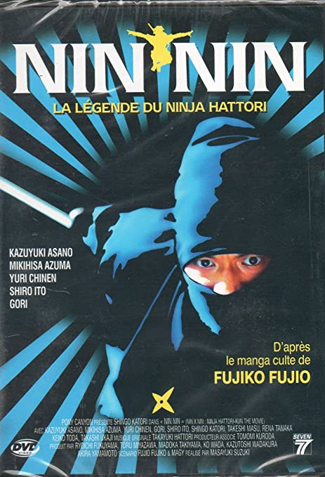 Amazon.com: DVD Nin Nin La légende du Ninja Hattori: Movies & TV