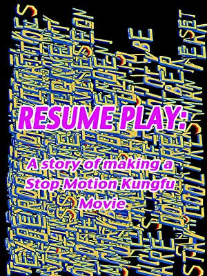 amazon co jp resume play a story of making a stop motion kungfu
