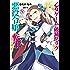 乙女ゲームの破滅フラグしかない悪役令嬢に転生してしまった…: 1【イラスト特典付】 (ZERO-SUMコミックス)