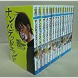 ナンバデッドエンド コミック 全15巻完結セット (少年チャンピオン・コミックス)