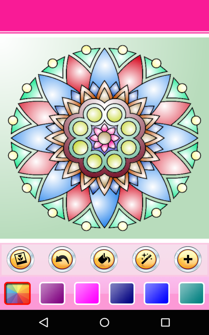 Amazon Com Coloring Mandala Appstore For Android