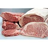 100% A5 Grade Japanese Wagyu Kobe Beef Holiday Package, Filet and Ribeye