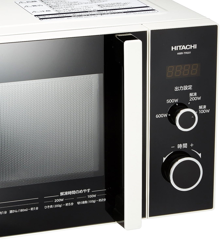 Hitachi HMR-TR221-Z6 Encimera Solo - Microondas (Encimera, Solo ...