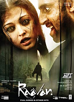 kaminey movie songs download pagalworld
