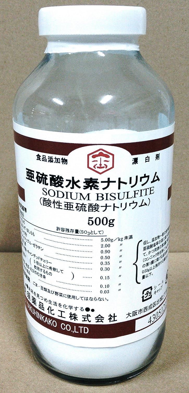 Amazon | 亜硫酸水素ナトリウム 500g SODIUM BISULFITE | 食品添加 ...