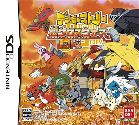 Digimon Story Super Xros Wars Red (japan import): Amazon.es: Videojuegos
