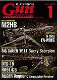 月刊Gun Professionals 2017年1月号