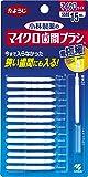 小林製薬のマイクロ歯間ブラシI字型 超極細タイプ SSSS 15本