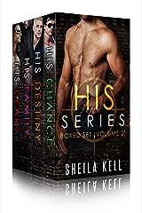 HIS Series Box Set: Volume 2 Kindle Edition