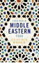 A New Book of Middle Eastern Food (Cookery Library)