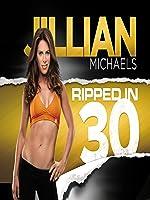 Amazon Com Jillian Michaels Yoga Meltdown Andrea