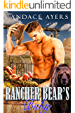 Rancher Bear's Baby (Rancher Bears Series Book 1)