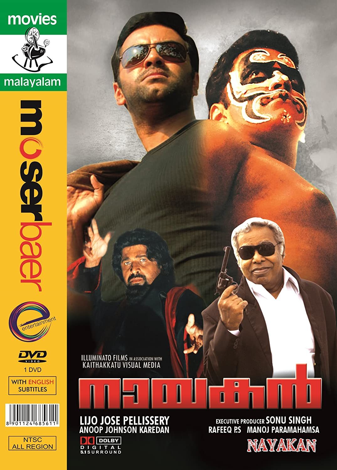 Moserbaer mohanlal 12 hit movies (malyalam) dvd: buy online at.