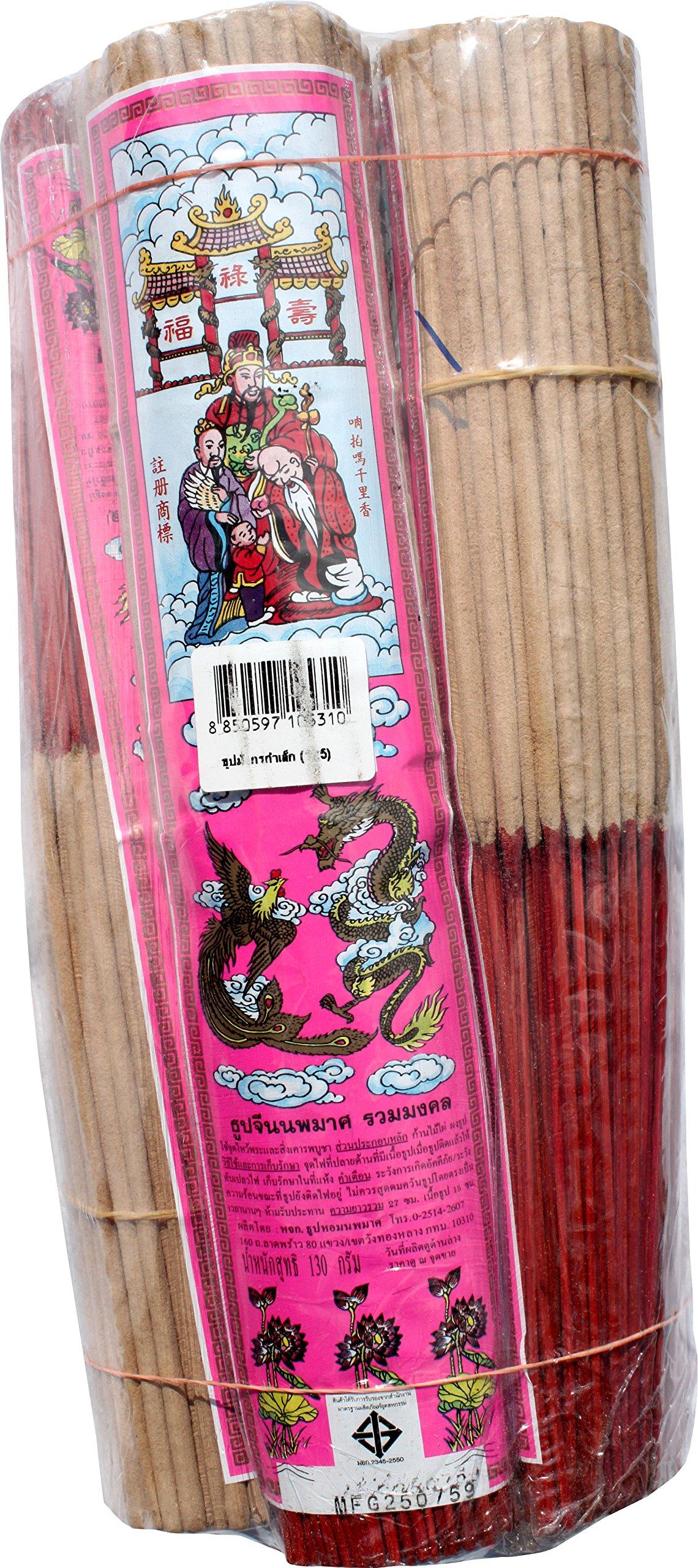 TupChineNokPamaad Brand Thai Bhuddhist Incense Joss Sticks 11'' x 650gm by TupChineNokPamaad